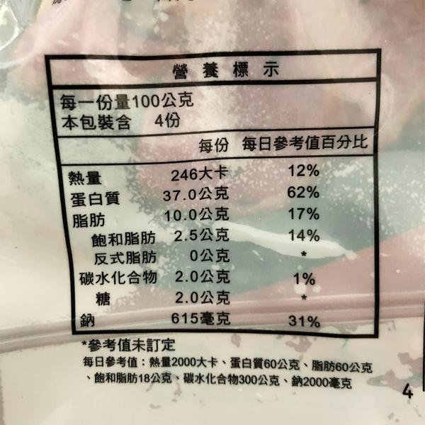 ㊣盅龐水產 ◇櫻桃鴨卷◇400g±5%/包◇零售$240/包 歡迎團購 團圓
