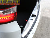 【車王小舖】本田 Honda ODYSSEY內後護板 ODYSSEY後廂防刮護板 ODYSSEY尾門踏板 後護板 防刮