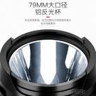 神火X50手電筒強光可充電戶外超亮手提探照燈家用多功能遠射5000  【全館免運】