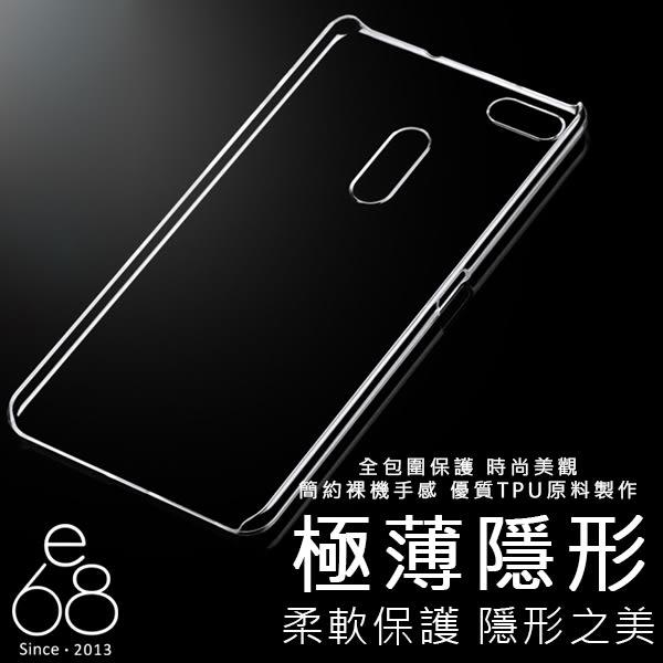 極致超薄 透明殼 ASUS ZenFone 3 Ultra 手機殼 TPU軟殼 隱形 全包覆 保護套 裸機 清水套 無掀蓋 ZU680KL