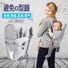 嬰兒寶寶新生的兒初生老式傳統背帶前後兩用...
