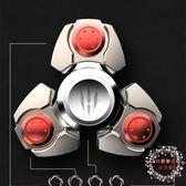 全館82折-戰鬥陀螺指尖陀螺成人鈦合金屬手指陀螺edc指間螺旋減壓玩具男孩盜夢空間
