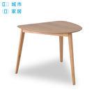 【城市家居-綠的傢俱集團】日式素雅橢圓自...
