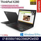 【ThinkPad】X280 20KFS0PM00 12.5吋i7-8550U四核256G SSD效能Win10專業版商務筆電