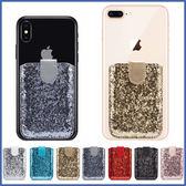 HTC U19e U12+ U12 life Desire12s U11+ EYEs UUltra 五卡亮片口袋 透明軟殼 手機殼 訂製
