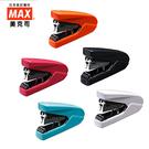 日本 美克司 MAX POWER FLAT 再生材 HD-10DFL 釘書機 訂書機 /台 (顏色隨機出貨)