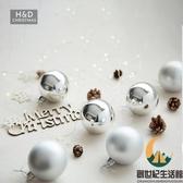 圣誕球24個裝銀色球6cm 4cm圣誕樹掛件圣誕節用品禮品裝飾配件【創世紀生活館】