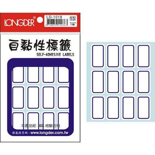 【奇奇文具】【龍德LONGDER】LD-1018 藍框 標籤貼紙 32x18mm