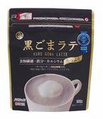 日本明治黑芝麻拿鐵風味即溶沖泡粉代購通販屋