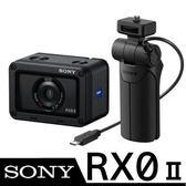 加贈原廠電池組SONY RX0M2G (內附VCT-SGR1腳架+冷靴支架) 再送64G卡+清潔組+螢幕貼+小腳架 (公司貨)