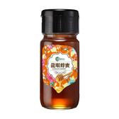 【情人蜂蜜】行家獻藝龍眼蜜 700g/瓶