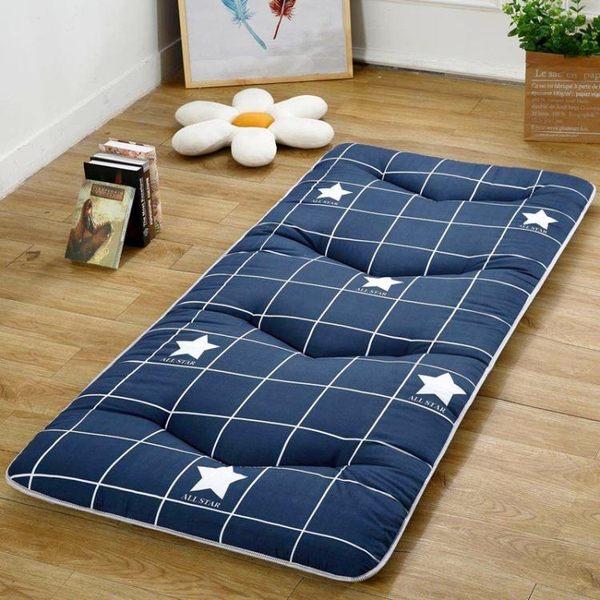 學生床墊1單人0.8宿舍0.9*1.9寢室墊被一1.0米2m鋪床褥子90x190cmWY