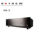 (預購) 加拿大 ANTHEM PVA5 五聲道後級擴大機 公司貨