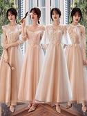 伴娘服2021夏新款女春秋裙婚禮仙氣質顯瘦結婚姐妹團平時可穿遮肉 伊蘿