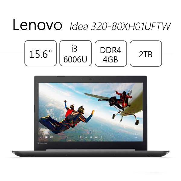 【送筆電包】Lenovo 聯想 Idea 320(i3-6006U) 80XH01UFTW 4G/2T 15.6吋筆電