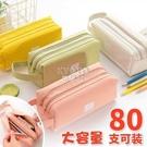 快速出貨大容量筆袋女簡約文具袋初中學生文具盒男韓國少女心鉛筆