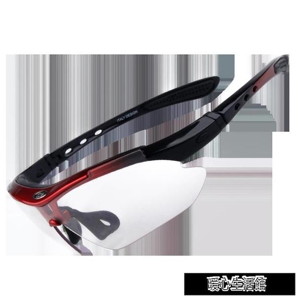 騎行眼鏡變色偏光男女戶外運動防風沙山地自行車眼鏡專業裝備 快速出貨