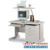 HU-100G 電腦桌 辦公桌 主桌 100x70x74公分 /張