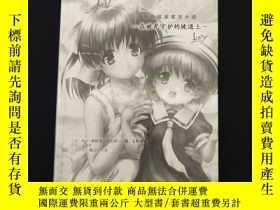 全新書博民逛書店CLANNADOfficial Another Story ~光見守る阪道で~:在被光守護的坡道上Y14411