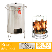 露營 桶仔雞【G0004】不鏽鋼桶子雞爐304(桶仔雞)*可烤2隻*烤肉煮火鍋燉雞湯 台灣製 完美主義
