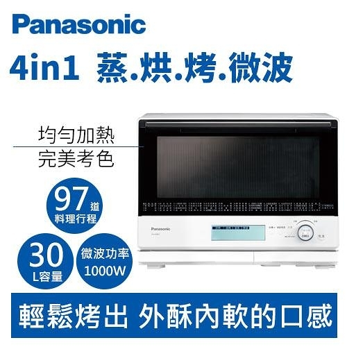 Panasonic 國際牌 NN-BS807 30L蒸氣烘烤微波爐