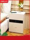 保險櫃家用35/45cm智慧e家小型防盜床頭保險箱指紋全鋼辦公室文件隱形LX 智慧 618狂歡