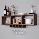 墻上置物架餐桌黑胡桃木酒架北歐風紅酒柜墻壁實木高腳杯懸掛杯架【頁面價格是訂金價格】