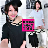克妹Ke-Mei【AT45656】心機名媛 可雙面穿交叉美胸吊帶造型寬T上衣
