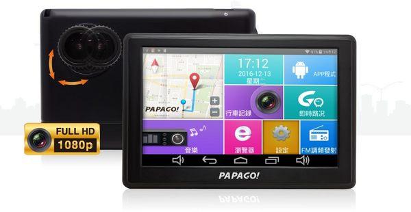 GOLiFE DVR5 【送16G】行車記錄器 +多功能智慧 Wi-Fi 5吋聲控導航平板/優 PAPAGO WAYGO810