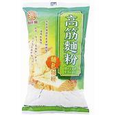 鑫旺萊高筋麵粉400g【愛買】