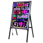 京慶天創LED電子熒光板廣告板閃光彩色夜光廣告版店鋪用商用熒光屏發亮