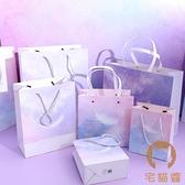 手提袋禮品袋高檔生日紙袋加厚禮物袋子包裝袋【宅貓醬】
