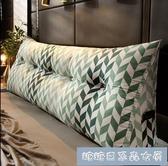 沙發靠背墊長方形大號抱枕套客型布藝靠枕靠墊套罩家用可拆洗 YYP【快速出貨】