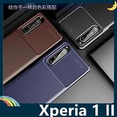 SONY Xperia 1 II 甲殼蟲保護套 軟殼 碳纖維絲紋 軟硬組合 防摔全包款 矽膠套 手機套 手機殼