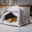 貓窩夏季貓帳篷貓咪貓房子封閉式寵物床四季通用狗窩別墅貓床用品 快速出貨YJT