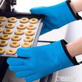 致用硅膠加厚耐磨手套 微波爐隔烤箱熱廚房五指靈活烘焙隔熱防燙 草莓妞妞
