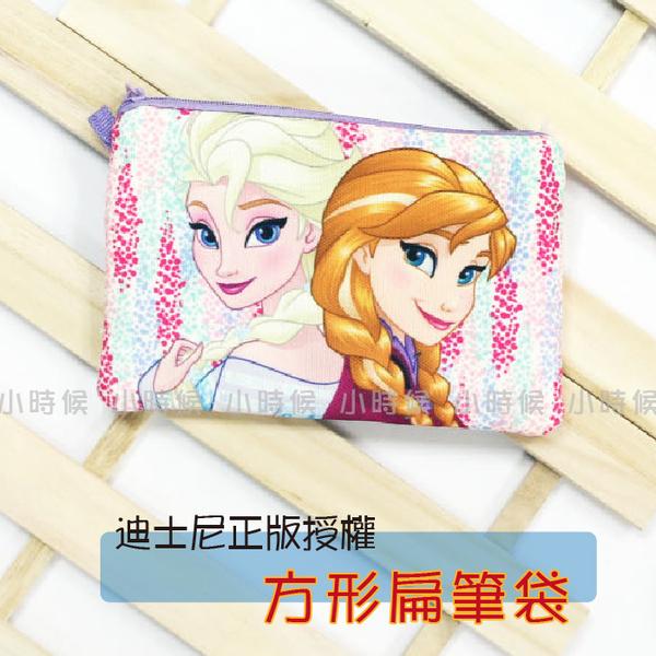☆小時候創意屋☆ 迪士尼 正版授權 艾莎&安娜 帆布 扁 筆袋 化妝包 零錢包 創意 禮物 長夾
