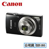 預購 CANON IXUS 185 數位相機 (送備用電池+32g 記憶卡+小相機包) 台灣代理商公司貨