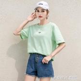 牛油果綠色t恤女新款夏季超火寬鬆體恤cec短袖棉麻上衣服  英賽爾3