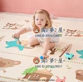 加厚寶寶爬行墊可折疊墊子 兒童客廳學爬地墊XPE墊嬰兒爬爬墊【淘夢屋】