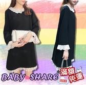 BabyShare時尚孕婦裝【KR822】 韓國女裝 長袖-蕾絲拼接連身裙 洋裝 修身裙 氣質黑 加大尺碼 孕婦裝