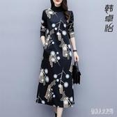 中大尺碼洋裝 秋冬季新款氣質貴婦人復古加絨加厚連身裙女氣質長裙 yu9910『俏美人大尺碼』