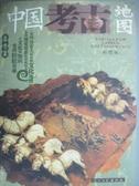 【書寶二手書T1/歷史_WEL】中國考古地圖:彩圖版_尚瓏.楊飛