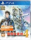 現貨中 PS4遊戲 戰場女武神 4 Valkyria Chronicles 4 中文亞版【玩樂小熊】