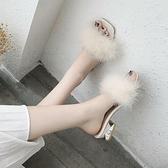 拖鞋女 拖鞋女夏外穿新款韓版鴕鳥毛中跟一字拖仙女粗跟毛毛涼拖鞋潮 街頭
