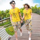 不一樣的情侶裝夏裝套裝2019新款海邊度假九分褲海南三亞旅游衣服