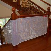 兒童樓梯防護網護欄網陽台安全網