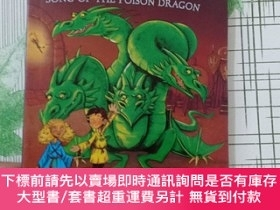 二手書博民逛書店Song罕見Of The Poison Dragon: A Branches Book (Dragon Maste