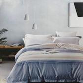Galatea  初夏愛戀-天絲雙人舖棉兩用被套床包四件組
