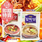 (即期商品)韓國 辣味牛肉湯 600g